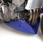 Barracuda Aerosport klín pod motor - Honda CB600F Hornet 2003-2006