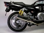 RP slip-on kužel nerez lesk stejný tvar jako originál, Yamaha XJR 1300 99-06