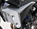Ermax kryty chladiče Yamaha MT-07 2014-2015, satin grey (matt grey)/satin black