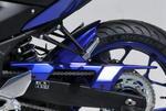 Ermax zadní blatník s krytem řetězu - Yamaha YZF-R3 2015