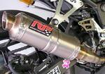 RP koncovka průměr 90mm nerez mat - Kawasaki Ninja 300 2013-2016
