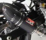 RP koncovka ovál carbon/carbon - Suzuki GSR750 2011-2016