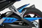 Ermax zadní blatník s krytem řetězu - Yamaha FZ1N/Fazer/GT 2006-2015