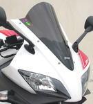 Ermax Aeromax plexi 40cm - Yamaha YZF-R125 2008-2014 červené satin