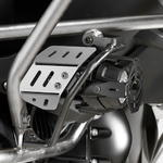 Givi LP5112 - BMW R 1200 GS Adventure 2014-2016