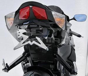 Ermax podsedlový plast s držákem SPZ - Suzuki GSX-R600 2011-2016, bez laku - 4
